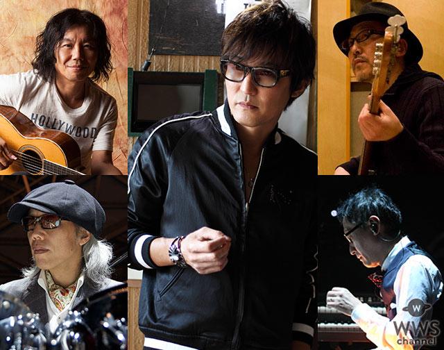 スガ シカオがボーカルを務めるkōkuaがファーストアルバムを6/1にリリース!