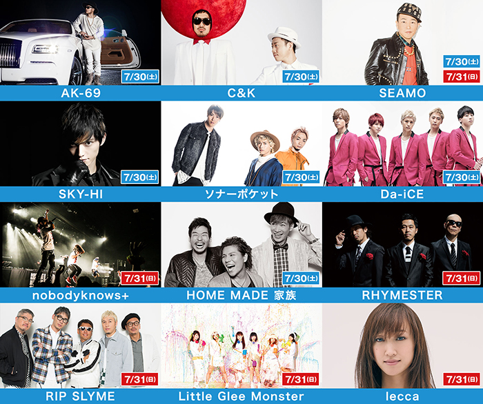 『TOKAI SUMMIT FINAL -10th Anniversary-』第2弾出演アーティストでソナーポケット、Little Glee Monster、leccaら発表!