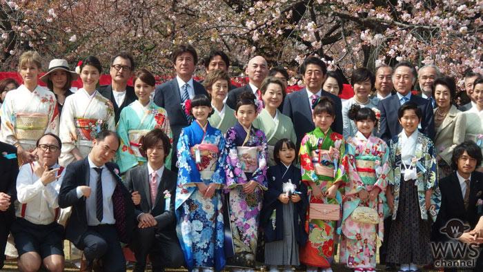 May J.が安倍晋三首相主催の『桜を見る会』に出席。首相とも挨拶「とても貴重な体験をさせていただき嬉しかったです。」