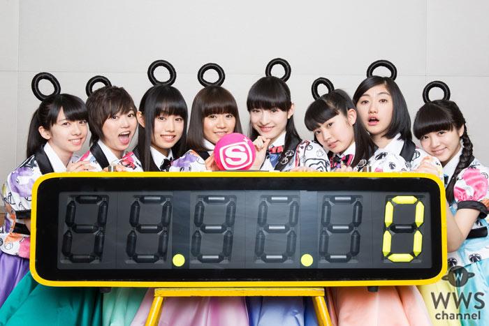 特別番組「私立恵比寿中学 スペシャル -穴空-」がスペースシャワーTVプラスにてオンエア!