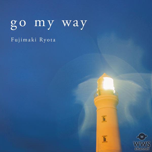 藤巻亮太の最新曲でアニメ「エンドライド」のEDテーマ『go my way』が5/11に配信リリース決定!ワンマンツアー初日にライブ初披露!