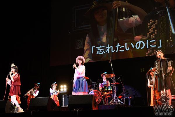 松井玲奈がSKE48卒業後初のシングルリリース曲『シャボン』をチャラン・ポ・ランタンと共に初披露!