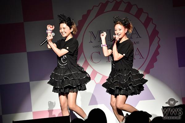 AAA宇野実彩子と伊藤千晃がお揃いの衣装で初のファンクラブイベント「MISACHIA」に登場!