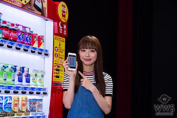 若手注目女優の内田理央、日本コカ・コーラ株式会社「Coke ON コンセプトビデオ出演が決定!!