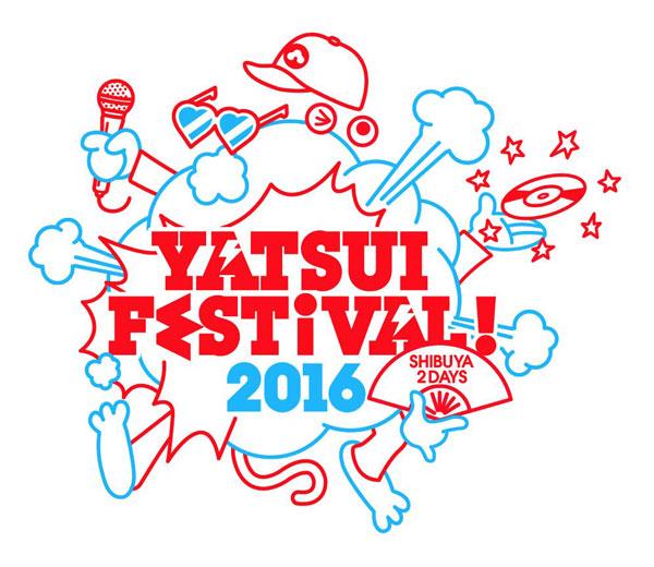 華原朋美、人間椅子、PASSPO☆らの出演が決定!YATSUI FESTIVAL!2016 第4弾出演者発表!