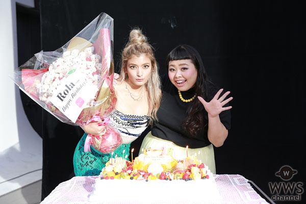 ローラと渡辺直美が「MERY」TVCMでCM初共演!撮影後はローラの誕生日をサプライズでお祝い!