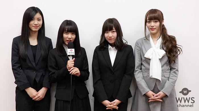 【動画】夢みるアドレセンスにインタビュー!4月27日に両A面4thシングル「おしえてシュレディンガー」「ファンタスティックパレード」リリース