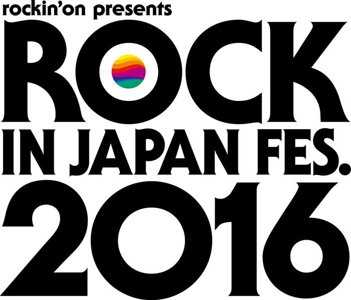 ストレイテナー、ナオト・インティライミらが出演決定!ROCK IN JAPAN FESTIVAL 2016第2弾出演者発表!