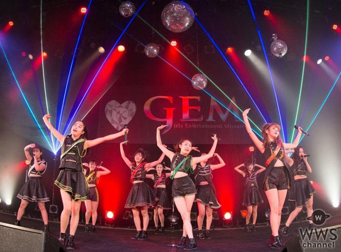 GEMが武田舞彩LA留学前のラストツアーを開始!「芸能界でトップになれるグループを目指していきたいなって思ってます」