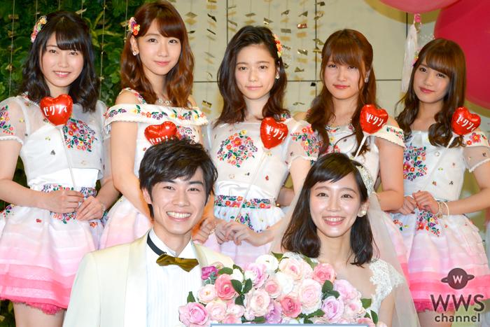 吉岡里帆、戸塚純貴、AKB48の横山由依、島崎遥香、柏木由紀らが『ゼクシィ』新CM発表会に登場!