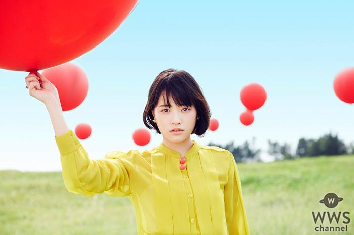 大原櫻子が20歳を迎えて初の2ndアルバム『V(ビバ)』を6/29にリリース決定!2ndアルバム先行試聴会も開催!