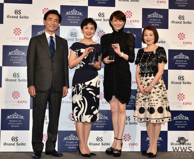 米倉涼子、国谷裕子が受賞!第2回Women of Excellence Awards