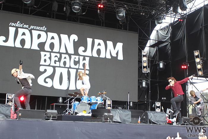 【ライブレポート】ゴールデンボンバーがJAPAN JAM BEACH 2016に登場!歓喜の声援が響き渡る!