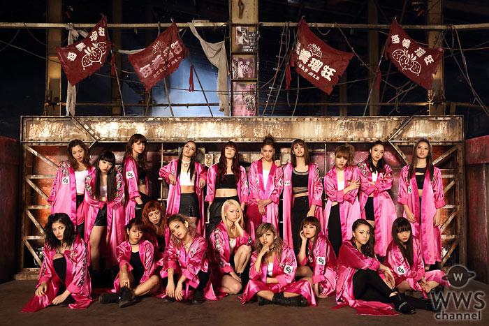Amiが黒髪に!?E-girls最新曲『STRAWBERRY サディスティック」MVが遂に解禁!
