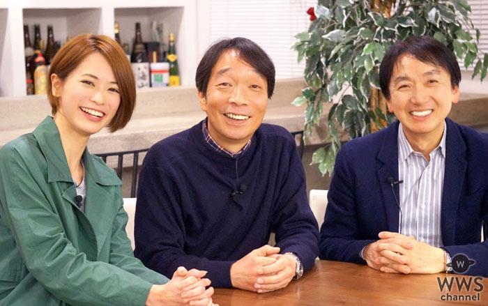 武豊が量子夫人と奇跡の共演!見栄晴、西内荘、坂田梨香子出演の『競馬のおはなし』でサプライズの連続!