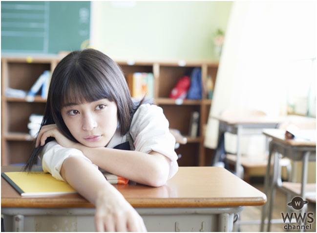 広瀬すず主演の青春ドラマCMが完成!CMソングは住岡梨奈の『それぞれの夢』