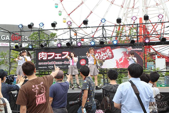 【写真特集】お台場肉フェス お揃いの衣装でハイパーモチベーションがライブパフォーマンス!