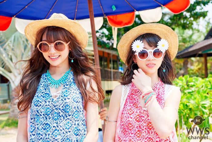 夢みるアドレセンスの志田友美と東京女子流の新井ひとみのユニット『志田サマー新井サマー』の初MVが本日解禁!