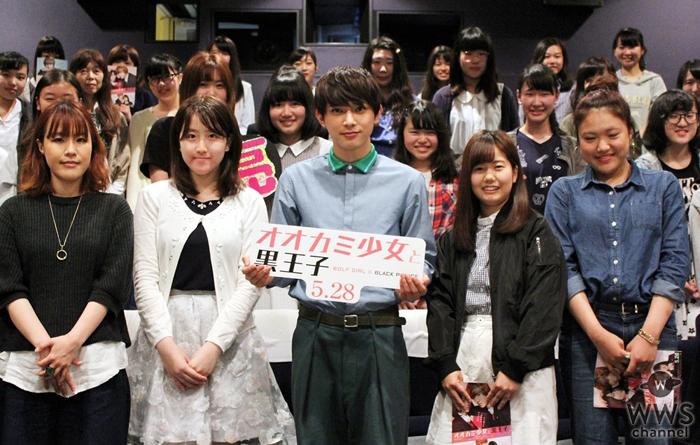 吉沢亮が映画『オオカミ少女と黒王子』トークショーに登場!名セリフ「僕じゃだめかな・・・」に会場は熱気に包まれる!