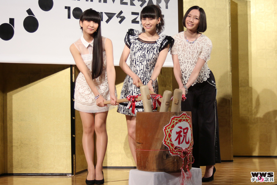 Perfumeがデビュー10周年を迎え、記者会見に登場!9月21日「Perfume ANNIVERSARY 10days 2015 PPPPPPPPPP」スタート!