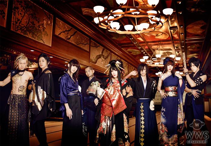 和楽器バンドがOPテーマを手掛けるアニメ「双星の陰陽師」スプリットシングルの商品内容とジャケット写真が公開!