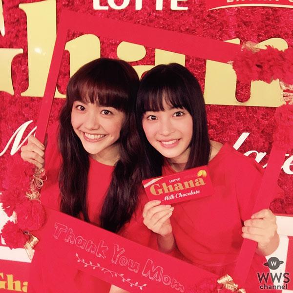 松井愛莉と広瀬すずがお母さんへの感謝のキモチを告白!ロッテ 母の日ガーナ2016イベント開催!