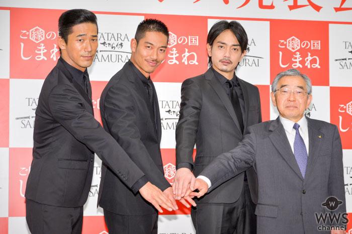 青柳翔(劇団EXILE)、AKIRA(EXILE)、小林直己(三代目JSB)が『ご縁の国しまね』発表会に登場!