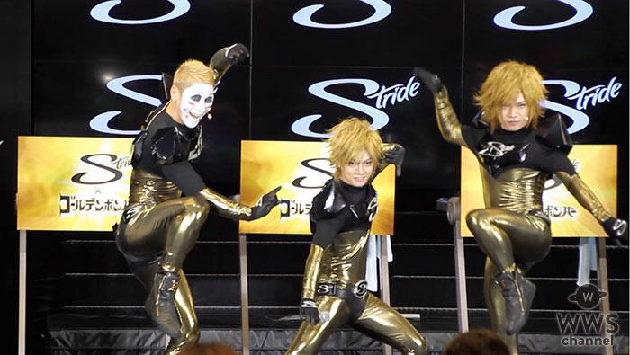 【動画】ゴールデンボンバーが全力疾走でガムをPR!