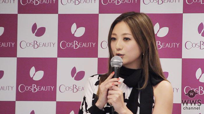 【動画】AAA伊藤千晃が美肌をアピール!「オイルマッサージはオススメです!」