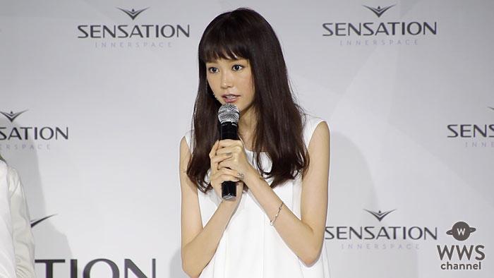【動画】桐谷美玲がアンバサダーでSENSATION会見に登場! 「オランダと日本の架け橋になりたい」
