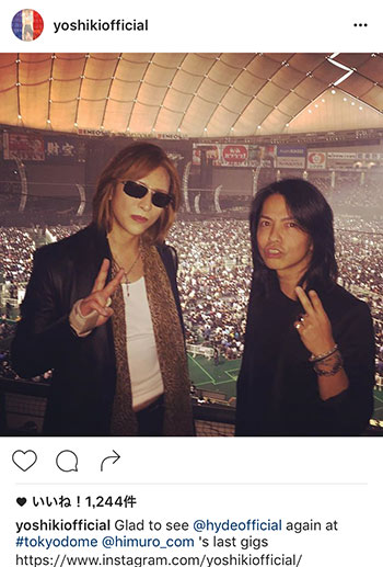 X JAPAN YOSHIKIがhydeと2ショットで氷室京介のLAST GIGSに参戦!