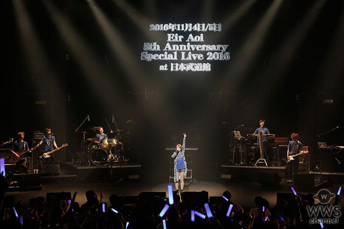 【ライブ写真】藍井エイル 新曲「翼」をNHKホールで初披露!日本武道館2Days発表 & 先行受付を開始!