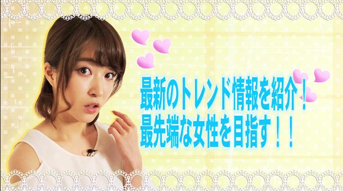 【6月 29日放送】 predia・沢口けいこのスィートレビューVol.8
