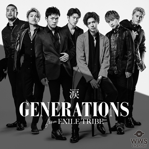 GENERATIONS 新曲『涙』発売記念!ストーリーが選べるマンガで自分の恋愛タイプが診断出来る『涙― Another Story-』が配信開始!