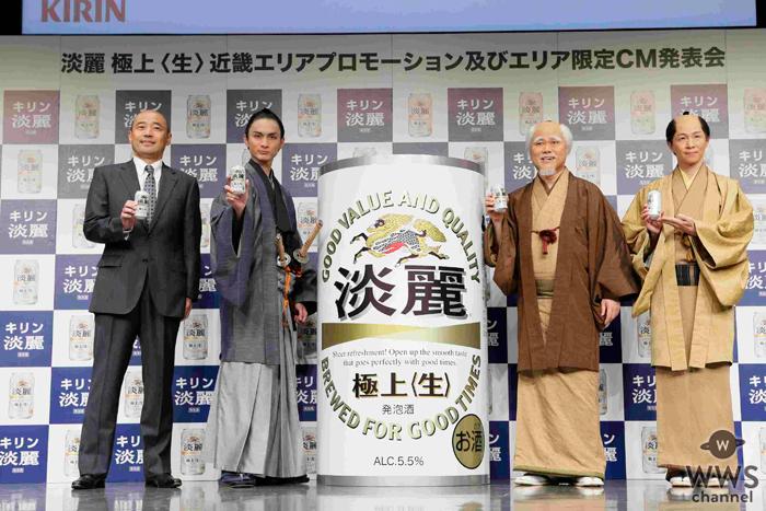 「淡麗侍」⾼良健吾が⼤阪出張で辻本茂雄&アキとコラボ︕︖「爆笑⼀筋」なトークショー︕