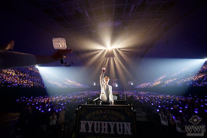 【ライブレポート】SUPER JUNIOR キュヒョンが初の日本全国ツアーのファイナル公演開催!優しさと温かさに包まれた感動のステージ!