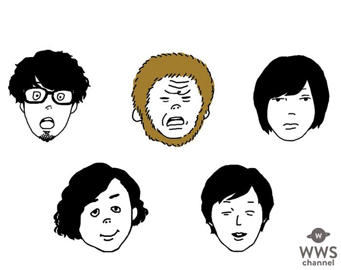 キュウソネコカミが8/3に2ndシングル「サギグラファー」リリース!J-WAVEレギュラー番組で初オンエア!