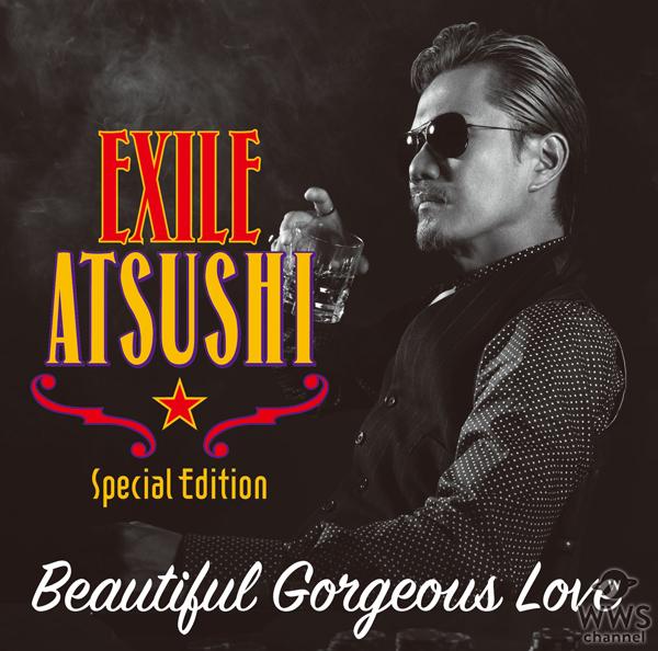 EXILE ATSUSHIがソロ歌手史上初・6大ドームツアーテーマ曲『Beautiful Gorgeous Love』のMVを公開!
