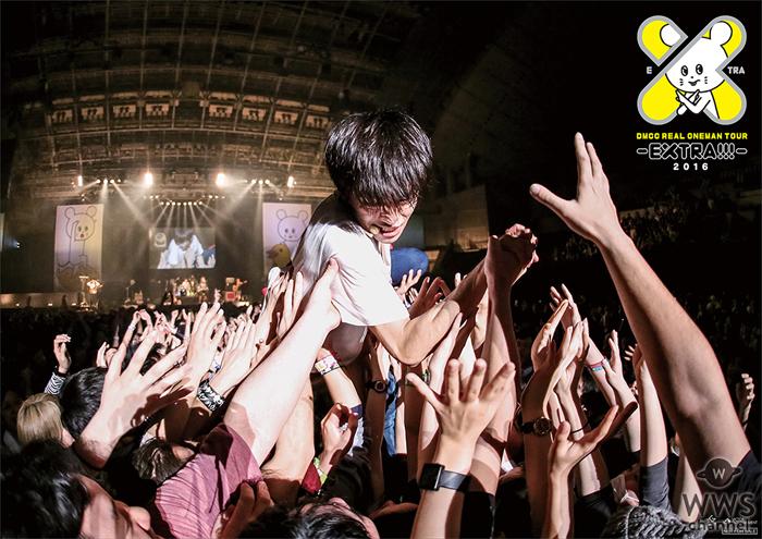 キュウソネコカミがLIVE DVDとシングル『サギグラファー』のスペシャルサイトを開設!熱気溢れるDVDトレーラーも公開!