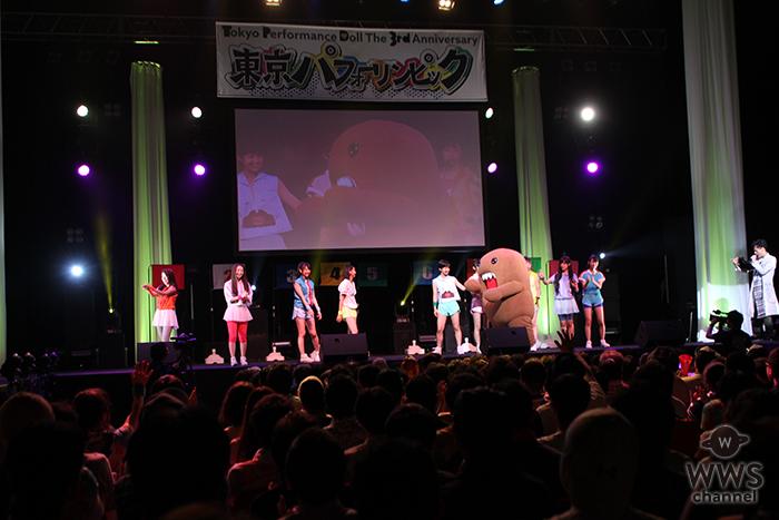 東京パフォーマンスドールが3周年スペシャルイベントを開催!