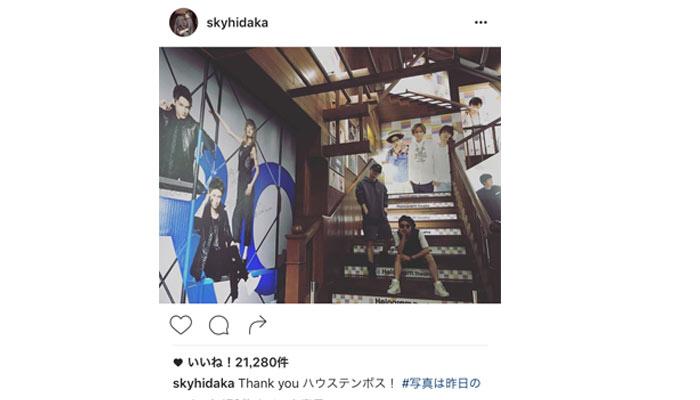 AAA與 真司郎と日高光啓がハウステンボスで2ショット写真を公開!