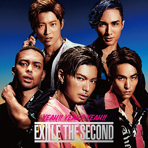 EXILE THE SECOND、ニューシングル「YEAH!! YEAH!! YEAH!!」MVを解禁!