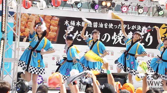 【動画】エビ中が新宿ステーションスクエアで焼き鳥応援ライブ!「ちちんぷい」「MISSION SURVIVOR」を披露!