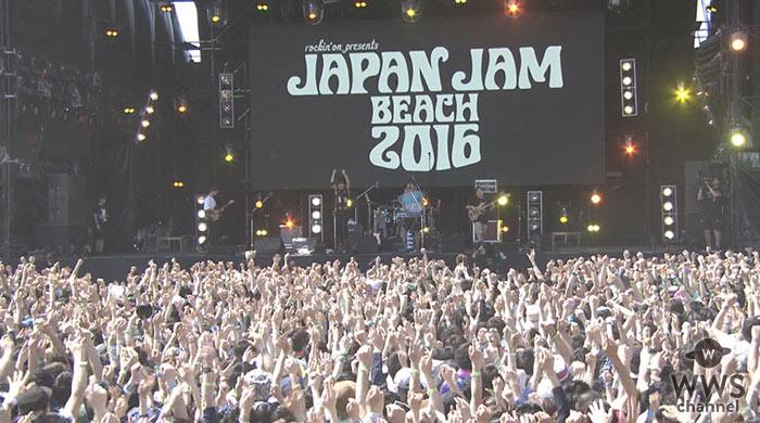 【動画】キュウソネコカミがJAPAN JAM BEACH 2016で「ビビった」を披露!