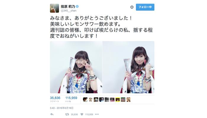 HKT48指原莉乃がこじはるの卒業に言及!?「ここまでいてくれたことに感謝しなきゃ」