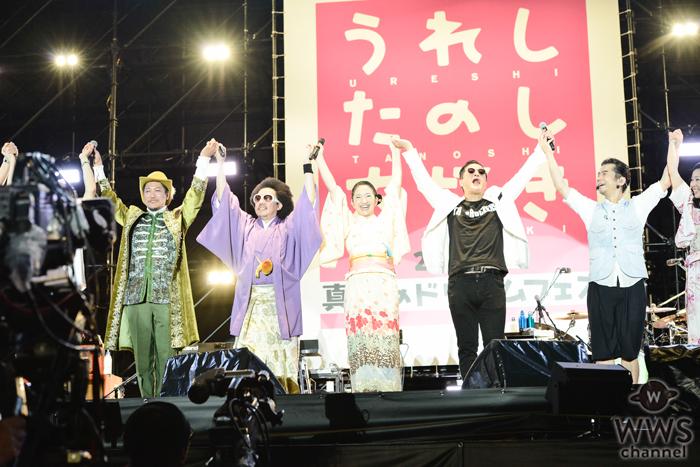 DREAMS COME TRUEが明治神宮外苑で初となる音楽イベント開催!ドリカムフェスに25000人が熱狂!