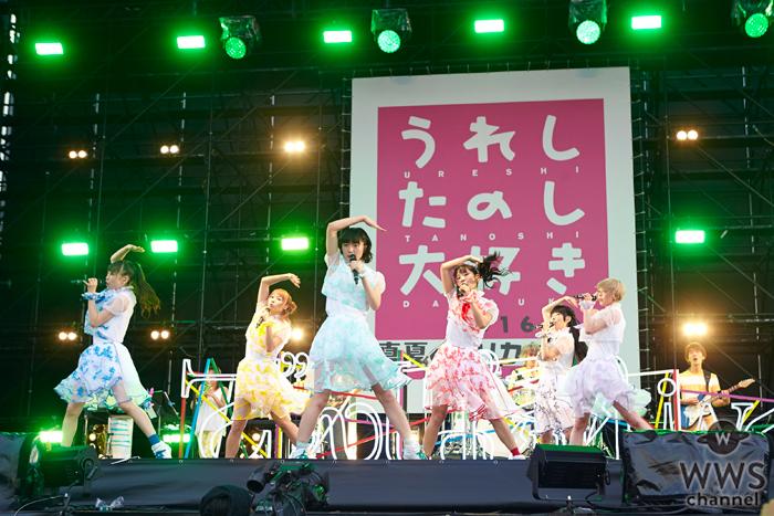 【ライブレポート】でんぱ組.incがドリカムフェスで熱狂ライブ!「君と繋がる ドリカムのパワーで!」