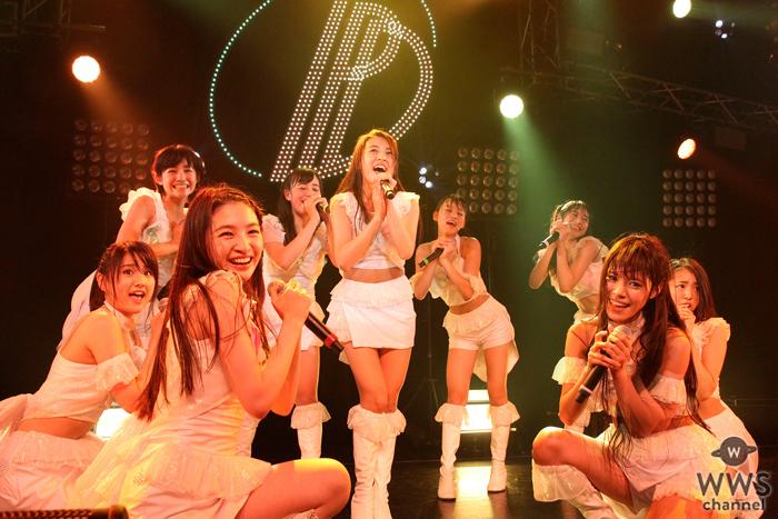 東京パフォーマンスドール、先代曲・新生曲を分けた初のダンスサミットで見せた多彩な魅力!さらに、この夏のイベント全日程を発表!