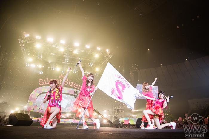 【写真特集】Sient Sirenが横浜アリーナでツアーファイナル開催!可愛い過ぎる衣装でロックなパフォーマンスで9000人を魅了!