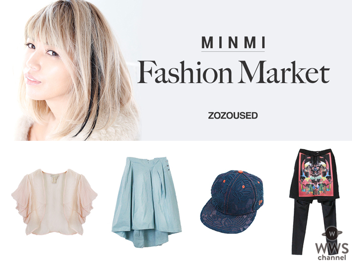 人気シンガーソングライターMINMI がライブ時着用衣装なども含めた「MINMI Fashion Market」を期間限定開催!